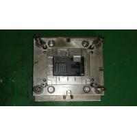 PP PC PMMA Single Cavity Custom Injection Mold / Plastic Injection Molding Manufactures