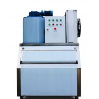 Industrial Flake Ice Maker, Flake ice machine to make pure, dry, powder-less flake ice Manufactures