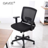 Adjustable Armrest Ergonomic Mesh Chair Customized Size For Lower Back Pain Manufactures