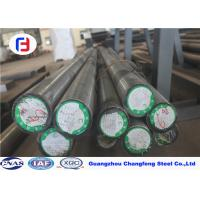 Low Deformation Rates 1.2083 Tool Steel , Air Hardening Tool Steel 420 / 4Cr13 Manufactures