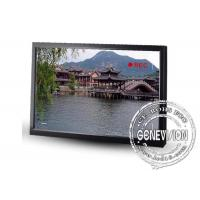 37 Inch Medical LCD Monitors , SDI Embedded Audio and 1080P