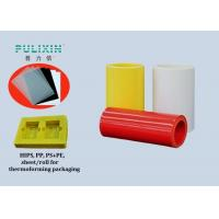 Heat Moldable Food Grade High Gloss Hips Plastic Sheet Roll In Yellow / Red / White Manufactures