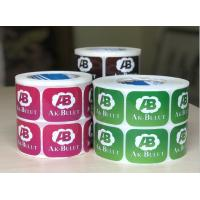 Rectangle Shape Glossy Laser Labels Waterproof High Gloss Sticker Paper Manufactures