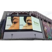 Cheap P16 Large Outdoor Led Displays , High Brightness Light Weight Led Display Video for sale