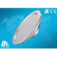 8 Inches Aluminum Led Recessed Downlights 21 Wattt With Hole Size φ200mm Manufactures