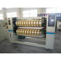 China bopp tape slitting machine,rewinding machine, gum tape making machine on sale