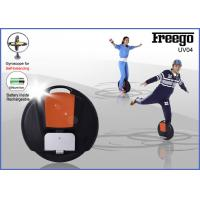 Buy cheap UV04 Ono Wheel Electric Self Balancing Personal Transporter Solowheel Unicycle from wholesalers