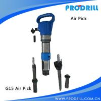 G15 Pneumatic Portable Air Pick Splitter Manufactures