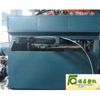 Buy cheap paper egg tray/box production machine(FCZMW-12) from wholesalers