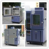 China Temperature Non-Linear Change Rate Heating And Cooling Chamber , Humidity Test Chamber on sale