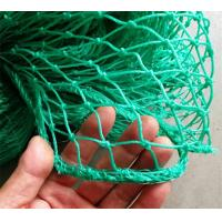 high quality PE  polyester stadium fencing net,sports net Manufactures