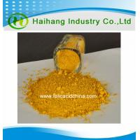 Folic acid fine powder feed grade of professional manufacturer with USD 70 Manufactures