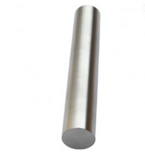 Customized 99.95% W Polished Bright Round Tungsten Rods Tungsten Carbide Round Rods Round Bar Manufactures
