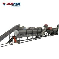 China PET HDPE PP PE Flakes Bottle Plastic Bottle Recycling Machine Scrap Drying Dewatering on sale