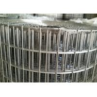 3 / 4 Inch Welded Wire Mesh Rolls , PVC Coated Welded Wire Cloth Manufactures