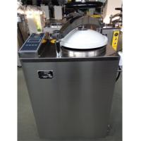Vertical Pulse Vacuum Medical Autoclave Sterilizer Dry Heat Sterilization For Hospital Manufactures