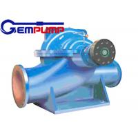 S / SH type double suction pump , urban water supply pump 19~100m Head Manufactures