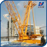Cheap 3tons QD1515 Luffing Derrick Crane Lifting Buildings Materials Machinery for sale