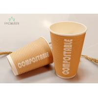 Heat Insulated Biodegradable Paper Cups , Disposable Cups For Hot Drinks Manufactures