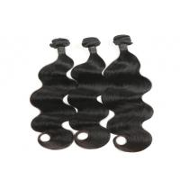 Buy cheap 7A Grade Very Cheaper Prices For Brazilian Hair 8inch To 30inch Baby Thin Hair from wholesalers