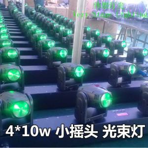 4 Heads LED10W Mini RGBW CREE LED Beam Moving Head DJ Lighting Manufactures