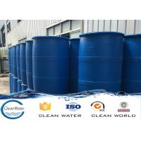 Cheap colorless or light yellow Solid Content 10±1% Industry Water Treatment CAS 26590-05-6 Viscosity(25℃) mpa.s 10000~30000 for sale