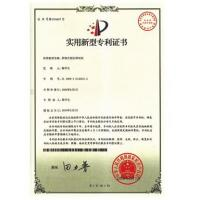 Hefeng Computerized Embroidery Machines Ltd. Certifications