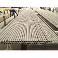 ASTM A312 UNS S31254 ( 6% Moly , 1.4547 ) , 254MO , Cold Drawing And Cold Rolling, Stainless Stel Seamless Pipe Manufactures