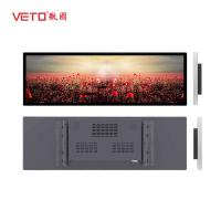 Full HD Stretched Lcd Screen 178 / 178 Viewing Angle TFT Active Matrix Type Manufactures