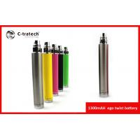 1300mah Stainless Color Ego Battery Variable Voltage Electronic Cigarette Manufactures