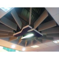 Buy cheap design shape panel suspension design panel from wholesalers