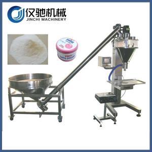 China Powder filing machine auger feeder spice packaging machine price on sale