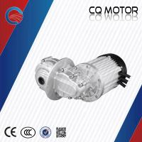 integrated house gearbox 2500W brushless motor reducer ratio 8:1 and 10:1 Manufactures