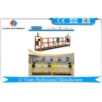 Cheap 2 Sections 500kg Suspended Working Platform With 3 Types Counter Weight for sale