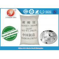 China CAS No. 546-93-0 Transparent Light Magnesiumcarbonate Powder For Rubber Products on sale