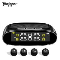Buy cheap Intelligent Solar TPMS Car Tire Pressure Alarm Monitor System TPMS from wholesalers