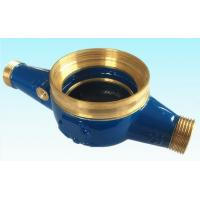 Heavy Duty Brass Water Meter Body , Customized Water Meter Adapter Body DN15 Manufactures