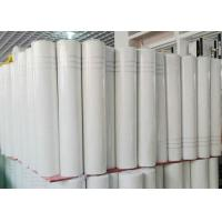 C Glass Yarn Type Fiberglass Wire Mesh 2.5 X 2.5mm 5 X 5 mm Size For Wall Materials Manufactures