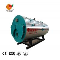 Pharmaceutical Industry Gas Fired Steam Boiler 1-2.5Mpa Rated Steam Pressure Manufactures