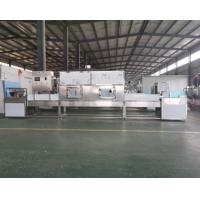 Microwave Drying Equipment for Vegetables Manufactures