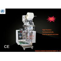 China 3 Side / 4 Side Sealing Rice Packaging Machine on sale