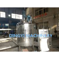 Shower Gel Shampoo Production Line Stainless Steel High Speed Rotating Rotor