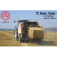 UV Stabilized Square Or Round PP Baler Twine 130 Meter / 9kg Yellow Color Manufactures