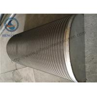 Buy cheap 316L Grade Parabolic Filter , Parabolic Sieve For Mining Machinery / Beer Machine from wholesalers
