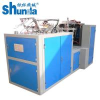 High Automation Disposable Cup Making Machine Durable Three Phase Manufactures