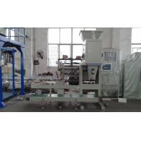 Cheap Granite Aggregates Auto Bagging Machines Gravel / Stone / Pebble Packing Machine for sale