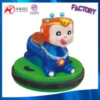 Most popular indoor amusement kids bumper car with flash light and battery operated Manufactures