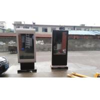 Cheap Automated Magement 55Inch Outdoor Digital Signage Display 1920*1080 for sale