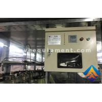 Quality Intelligent Oiling Machine for sale