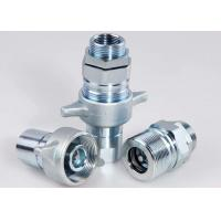 Thread Lock Hydraulic Quick Release Coupling KZE-BC Connect Under Pressure